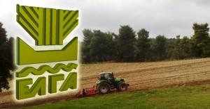 Ξεκινούν διαδικασίες αλλαγής του συστήματος γεωργικών ασφαλίσεων