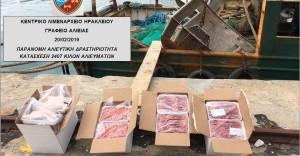 Επέβαλαν κυρώσεις και κατέσχεσαν εκατοντάδες κιλά ψάρια σε επαγγελματία αλιέα στο Ηράκλειο
