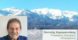 Η υποψηφιότητα του Παντελή Καραγιαννάκη για τον Δήμο Αποκορώνου