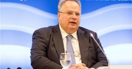 Κοτζιάς: Χωρίς συμβιβασμούς δεν υπάρχουν διεθνείς συμφωνίες