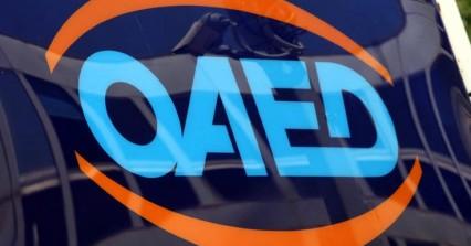 Τα 10 προγράμματα του ΟΑΕΔ που θέλουν να μειώσουν την ανεργία