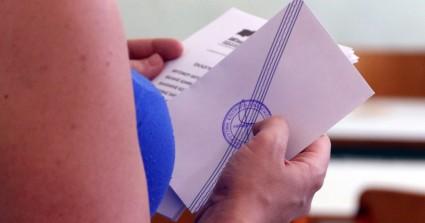 Εκλογές 2019: Νέο site του υπ. Εσωτερικών με χρήσιμες πληροφορίες για τους ψηφοφόρους