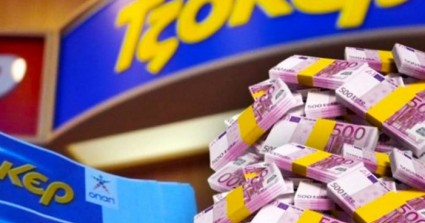 Δυο υπερτυχεροί μοιράζονται τα πάνω από 7 εκατομμύρια ευρώ του τζόκερ