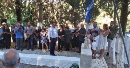 Επέτειος Μνήμης των 27 εκτελεσθέντων Σοκαριανών από τα Γερμανικά Στρατεύματα Κατοχής