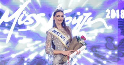 Με Χανιώτικο άρωμα τα καλλιστεία: Μις Τουρισμός 2019 η Μαριάννα Περατσάκη