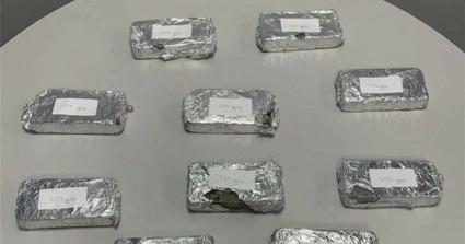 Βρέθηκαν περίπου 2,5 κιλά ηρωίνης κρυμμένα σε αγωγό νερού