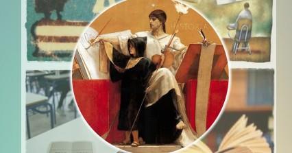 «Συζητώντας για το μάθημα της Ιστορίας στο σύγχρονο σχολείο» το θέμα ομιλίας στο Ηράκλειο