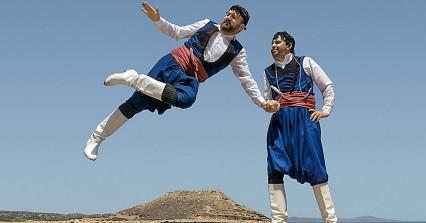 Δωρεάν μαθήματα παραδοσιακών χορών στο Κέντρο Νέων