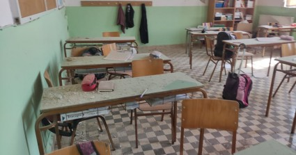 Καταστράφηκε ολοσχερώς το Δημοτικό σχολείο Θραψανού (φώτος)
