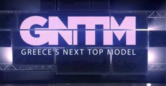 GNTM 3: Αυτός είναι ο παίκτης που... πέταξε μακριά από τον διαγωνισμό!