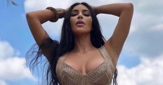 Σύντομα θα μπορείτε να «φοράτε» τα οπίσθια της Κιμ Καρντάσιαν με 415 ευρώ