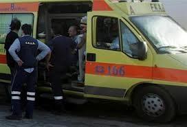 Μαθήτρια εισέπνευσε σκόνη πυροσβεστήρα-Μεταφέρθηκε στο νοσοκομείο