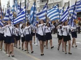 Εορτασμόςτης Εθνικής Επετείου 25ης Μαρτίου στο Δήμο Μινώα Πεδιάδας