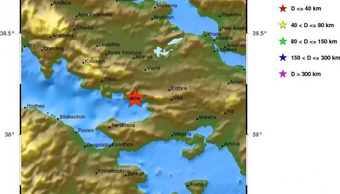 Σεισμός 4,3 Ρίχτερ στον Κορινθιακό κόλπο έγινε αισθητός στην Αττική