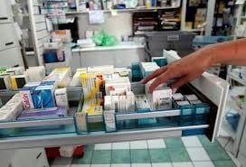 Εως 13 Φεβρουαρίου οι αιτήσεις για τις εξετάσεις υποψήφιων φαρμακοποιών