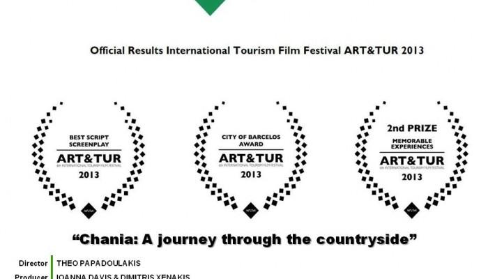Νέα διεθνής βράβευση της καμπάνιας τουριστικής προβολής του Δ.Χανίων
