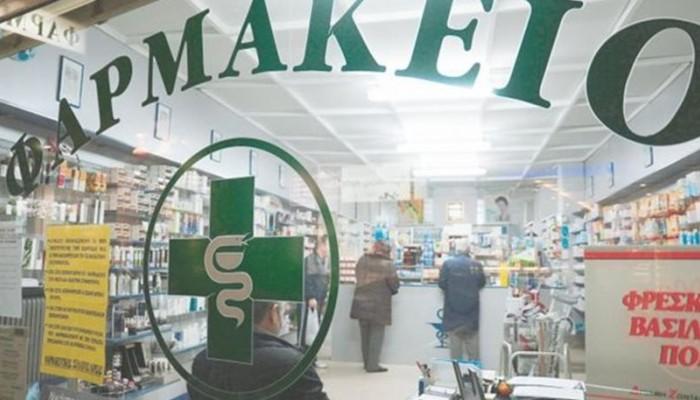 Ξεκινούν οι αιτήσεις για τις άδειες ίδρυσης φαρμακείου