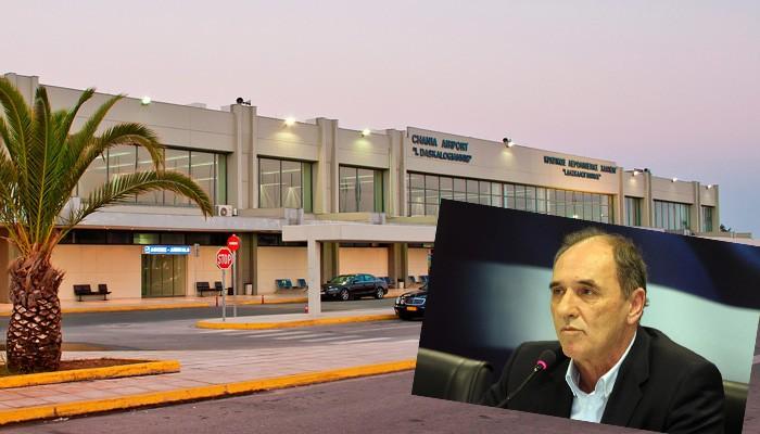 Συνεχίζονται οι εργασίες στο Αεροδρόμιο Χανίων - Ανακοίνωση Σταθάκη
