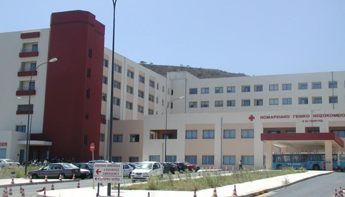 Προκηρύχθηκε διαγωνισμός για αντικατάσταση δαπέδων του Νοσοκομείου Χανίων