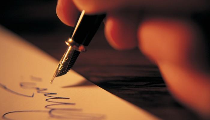 Το Κέντρο Κρητικής Λογοτεχνίας θα βρεθεί στον Άγιο Νικόλαο