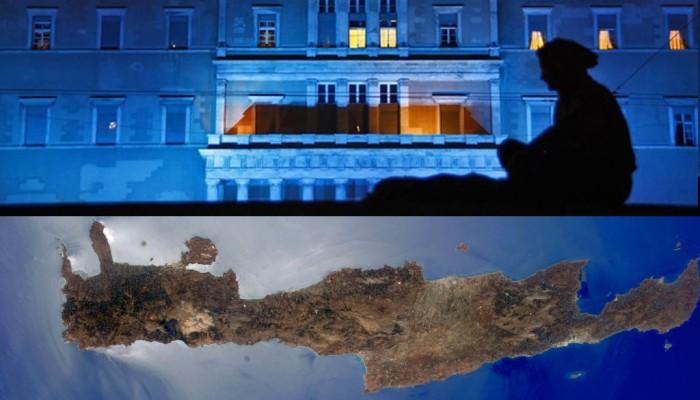 Τι ψήφισαν οι Βουλευτές της Κρήτης στη Βουλή