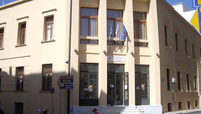 Σήμερα το 2ο Εργαστήρι Επιχειρηματικότητας Εφήβων στο Ηράκλειο