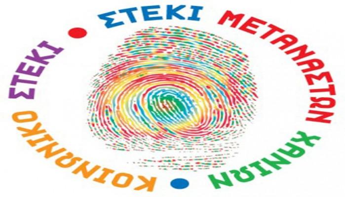 Πώς θα δηλώσετε συμμετοχή στην έκθεση «Μαζί σας ταξιδεύουν τα χρώματα…»