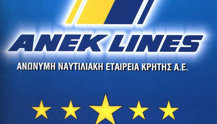 Το νέο Διοικητικό Συμβούλιο της ΑΝΕΚ - Όλες οι αποφάσεις της Συνέλευσης