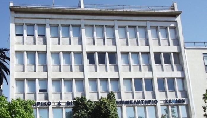 Στο ΕΒΕΧ: Η Παρουσίαση της πρότασης Εθνικής Στρατηγικής
