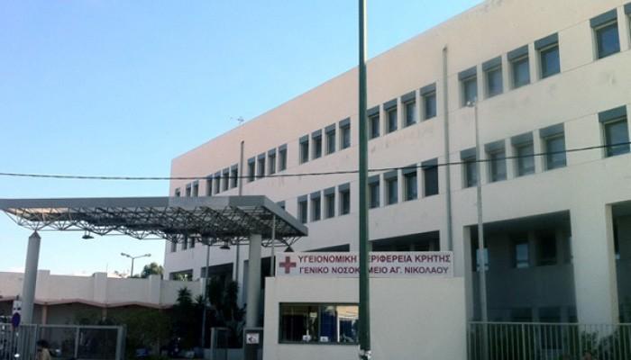 Ακατάλληλος ο χώρος των επειγόντων ιατρείων στο Νοσοκομείο Αγίου Νικολάου