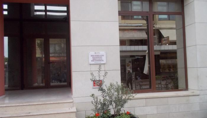 Χριστουγεννιάτικες δράσεις από τη Βικελαία Δημοτική Βιβλιοθήκη