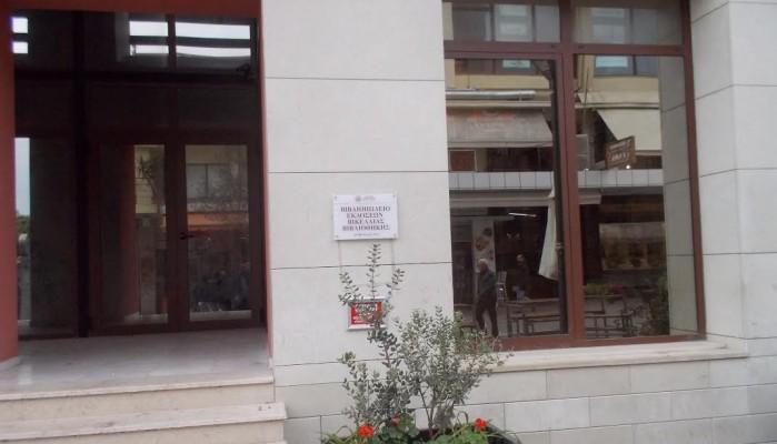 Νέο ωράριο λειτουργίας για κοινό στο Δανειστικό Τμήμα της Βικελαίας