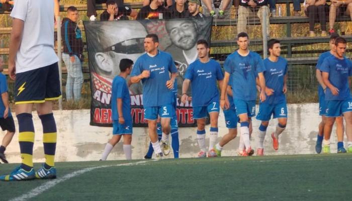 ΕΠΣΧ: Ανακοίνωση για το ματς στη μνήμη του Μ. Φουντουλάκη