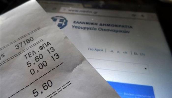 Όχι στην επιβολή ενιαίου συντελεστή ΦΠΑ, λέει η ΟΕΒΕΝΧ