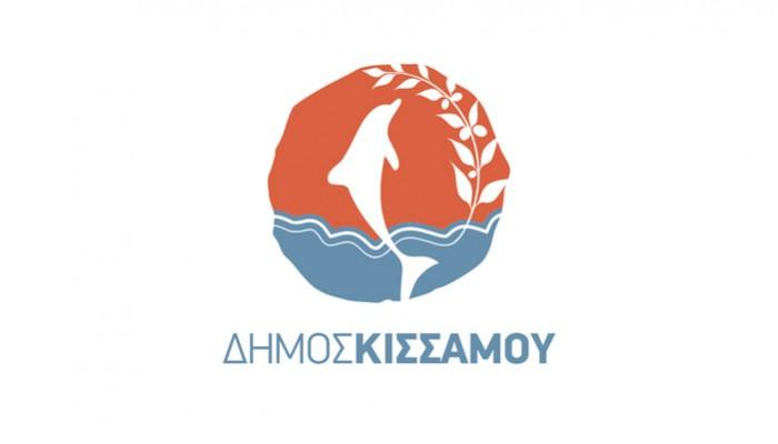 Συνεχίζονται οι εγγραφές για τα δωρεάν μαθήματα κολύμβησης στην Κίσσαμο