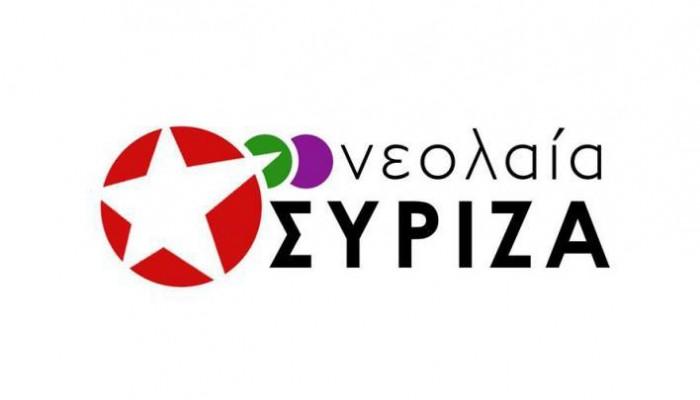 Εκδήλωση - συζήτηση νεολαίας ΣΥΡΙΖΑ στον Φουρνέ Χανίων