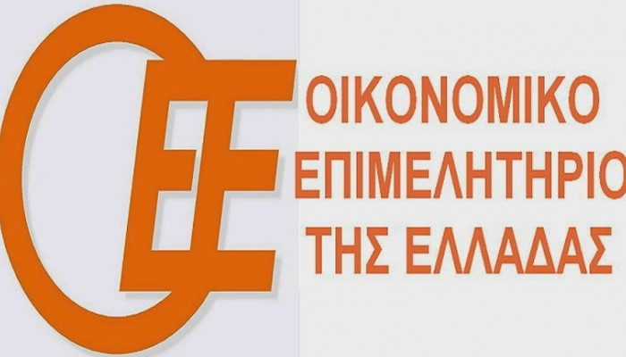 Kόβει την πίτα του το Οικονομικό Επιμελητήριο Ανατολικής Κρήτης
