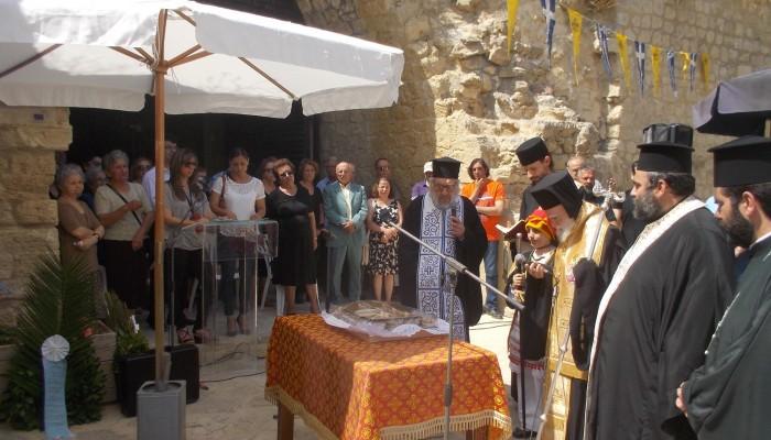 Τελετή μνήμης των ομήρων στη Στοά Μακάσι
