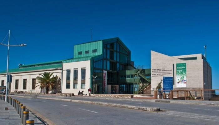 «Τα δηλητηριώδη φυτά της Κρήτης» στο Μουσείο Φυσικής Ιστορίας Κρήτης