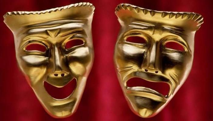 Πρόσκληση σε θεατρικά σχήματα για αμειβόμενες παραστάσεις