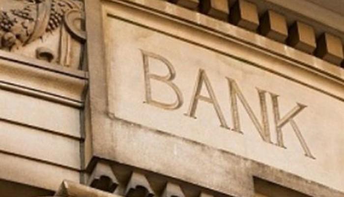Ξανά και πάλι για την Κρατική Τράπεζα Ειδικού Σκοπού