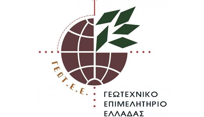 Συμπαράσταση στους αγρότες της Κρήτης από το ΓΕΩΤΕΕ Κρήτης
