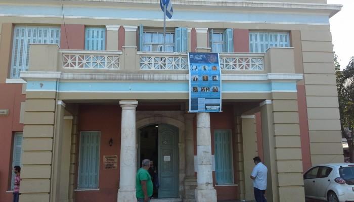 1ο συνέδριο ερευνητικής ομάδας αυτοανοσίας με την στήριξη της Περιφέρειας Κρήτης