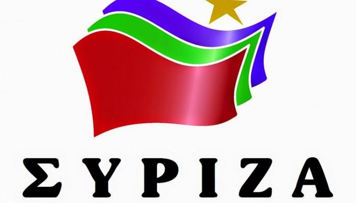 Αυτή είναι η Νέα Νομαρχιακή Επιτροπή ΣΥΡΙΖΑ Χανίων