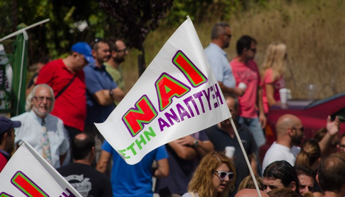 Ελληνικός Χρυσός: Απάντηση στην επιστολή-απάντηση του Υπουργού