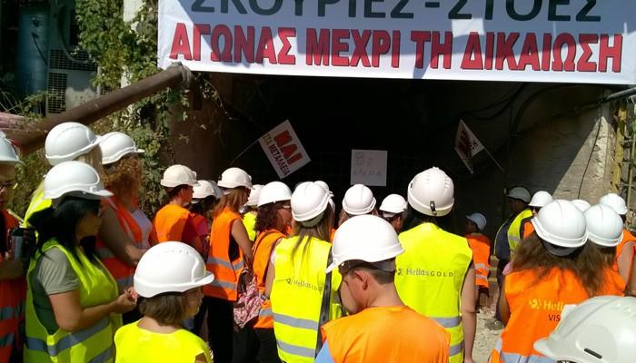 Οι εργαζόμενοι προχώρησαν σε ολική κατάληψη των μεταλλείων Κασσάνδρας
