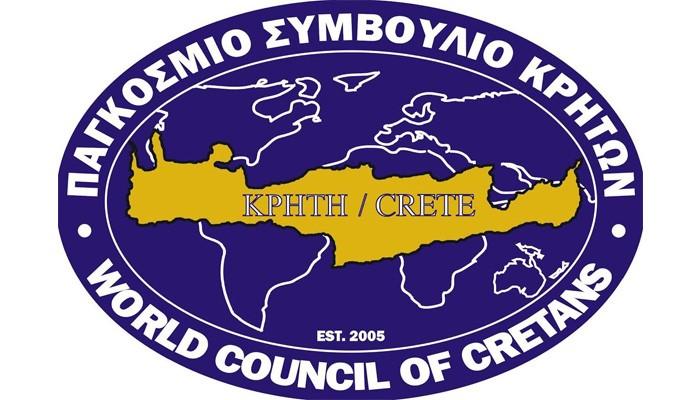 Συνέδριο αφιερωμένο στον Ερωτόκριτο θα πραγματοποιηθεί στο Ηράκλειο