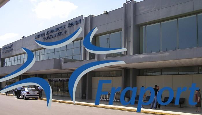 Ζήτησαν να φύγουν οι εκπρόσωποι της Fraport από το αεροδρόμιο Χανίων