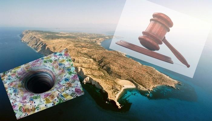 Αναβλήθηκε για 7η φορά η δίκη για την υπεξαίρεση στον Δήμο Γαύδου