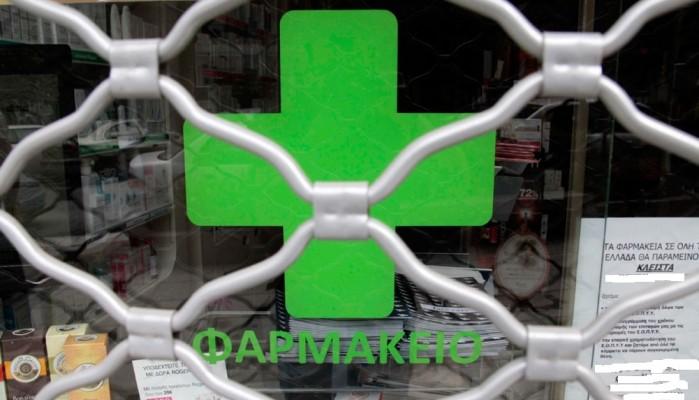 Κενές θέσεις φαρμακείων στην Π.Ε. Ρεθύμνης
